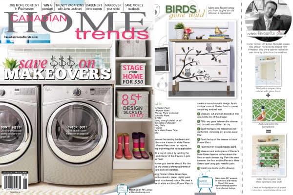 home trends magazine