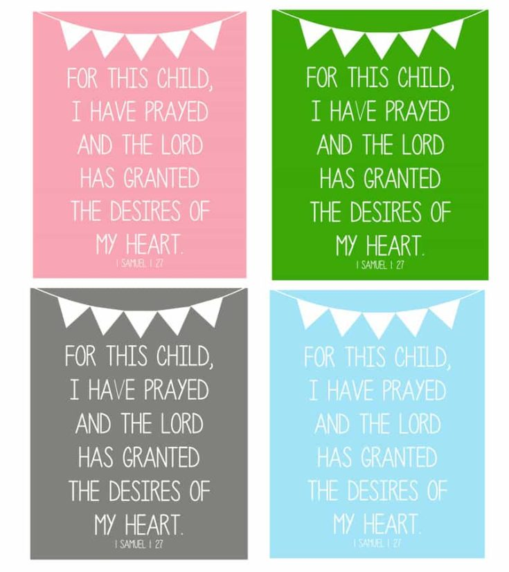 Prayer for Baby Printable {4 colors!}